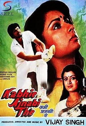 Sport Kabhi Ajnabi Thé Movie