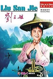 Liu san jie(1960) Poster - Movie Forum, Cast, Reviews