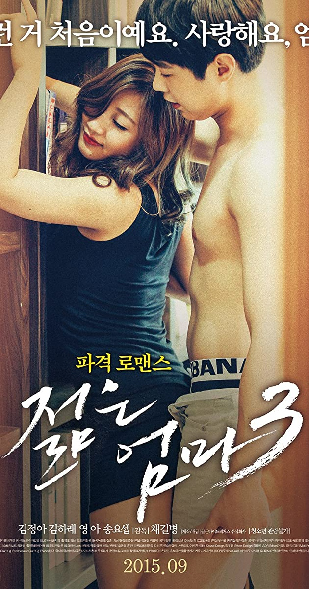 Young Mother Movie