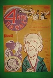 Cetiri kilometra na sat Poster