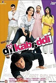 Dil Kabaddi(2008) Poster - Movie Forum, Cast, Reviews