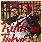 Rififi à Tokyo (1963)