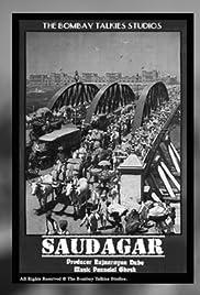 Saudagar Poster