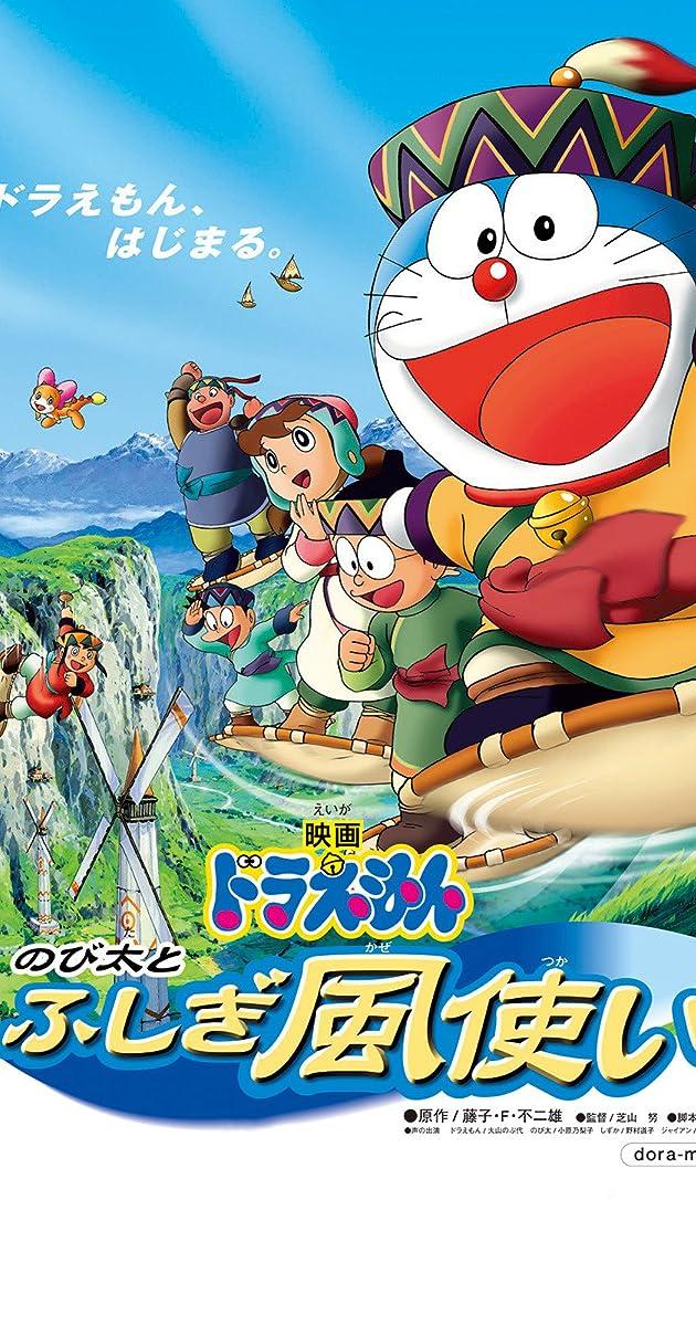 Doraemon Nobita To Fushigi Kazetsukai 2003 Quotes Imdb