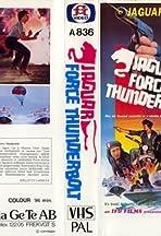 Jaguar Force Thunderbolt