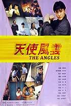 Tian shi feng yun