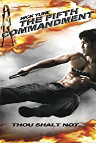 The Fifth Commandment (2008)