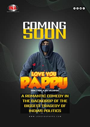 Love You Pappu movie, song and  lyrics