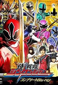 Shôgo Suzuki, Hiroki Aiba, Rin Takanashi, Tôri Matsuzaka, Suzuka Morita, and Keisuke Sohma in Samurai Sentai Shinkenjâ (2009)