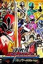 Samurai Sentai Shinkenger (2009) Poster