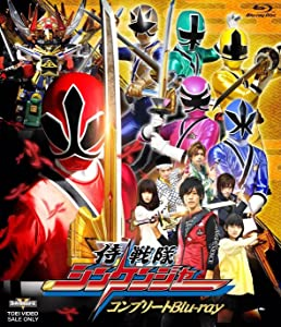 Samurai Squadron Shinkenger malayalam full movie free download
