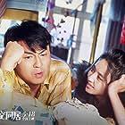 Liya Tong and Jiayin Lei in Chao shi kong tong ju (2018)