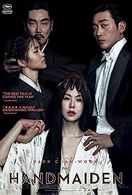 Kim Min-hee, Ha Jung-woo, Cho Jin-woong, and Kim Tae-ri in Ah-ga-ssi (2016)