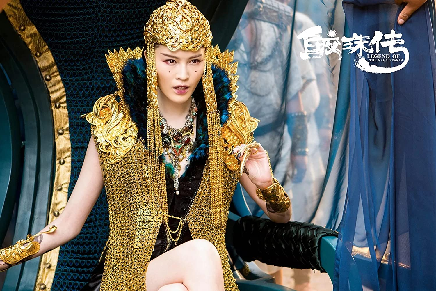 Legend of the Naga Pearls (2017) Online Subtitrat in Romana