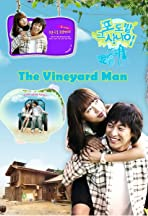 The Man of the Vineyard