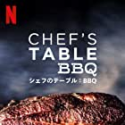 Chef's Table: BBQ (2020)