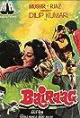 Bairaag (1976) Poster