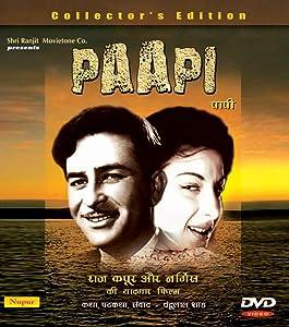 Papi Raj Kapoor