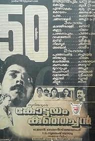Kottayam Kunjachan (1990)