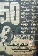 Kottayam Kunjachan