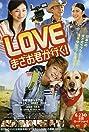 Go, Masao! (2012) Poster