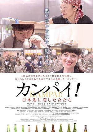 Kampai! Sake Sisters