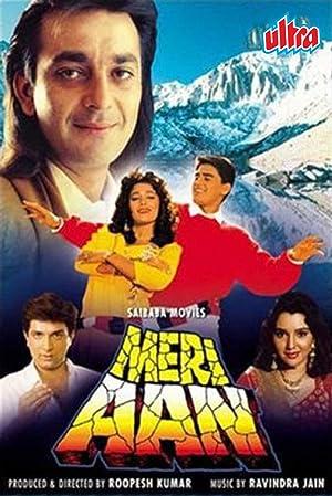 Meri Aan movie, song and  lyrics
