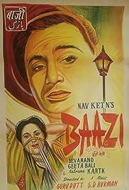 Baazi(1951) Poster - Movie Forum, Cast, Reviews