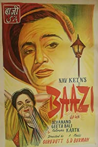HD movie videos download Baazi India [hddvd]