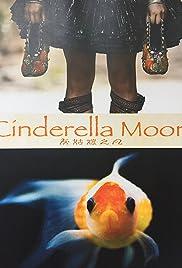 Cinderella Moon Poster