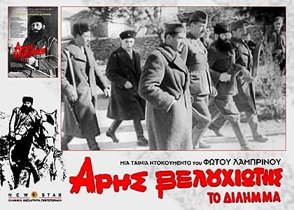Watch online mp4 mobile movie Aris Velouhiotis: To dilimma Greece [360p]