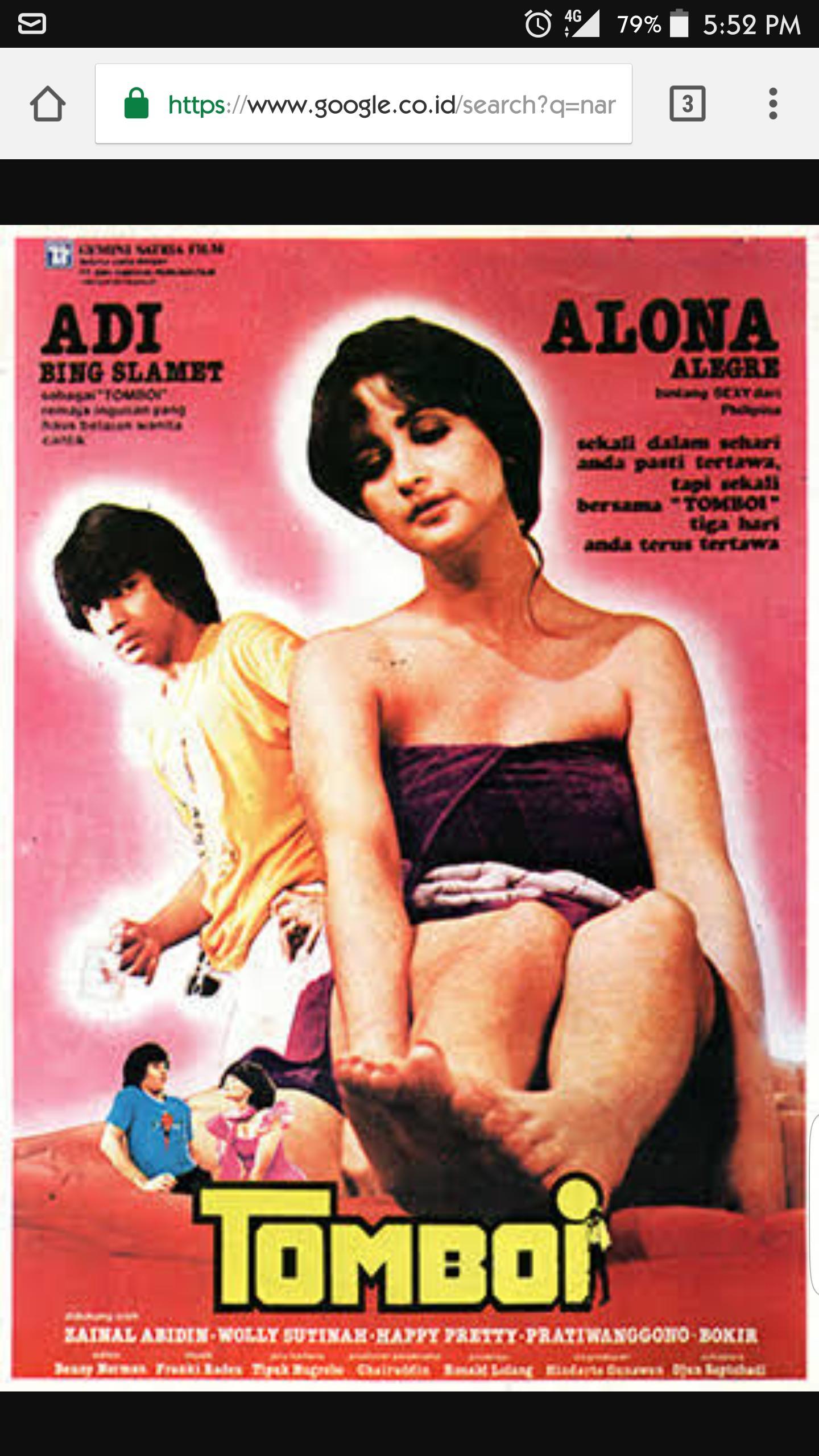Tomboy ((1981))