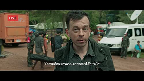 "The Cave - TV Clip ""Rescue Plan"""