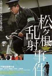 The Matsugane Potshot Affair Poster