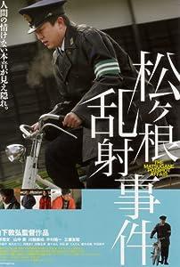 Movie xvid download Matsugane ransha jiken by Nobuhiro Yamashita [DVDRip]