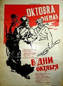 Links for downloading movies V dni oktyabrya Soviet Union [Mpeg]