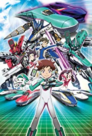 Shinkansen Henkei Robo Shinkalion the Animation Poster