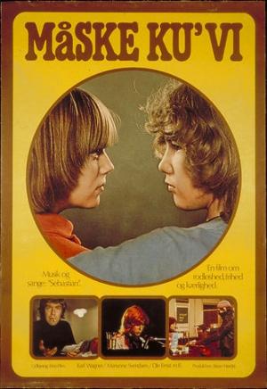 Maske Ku Vi 1977 with English Subtitles 11