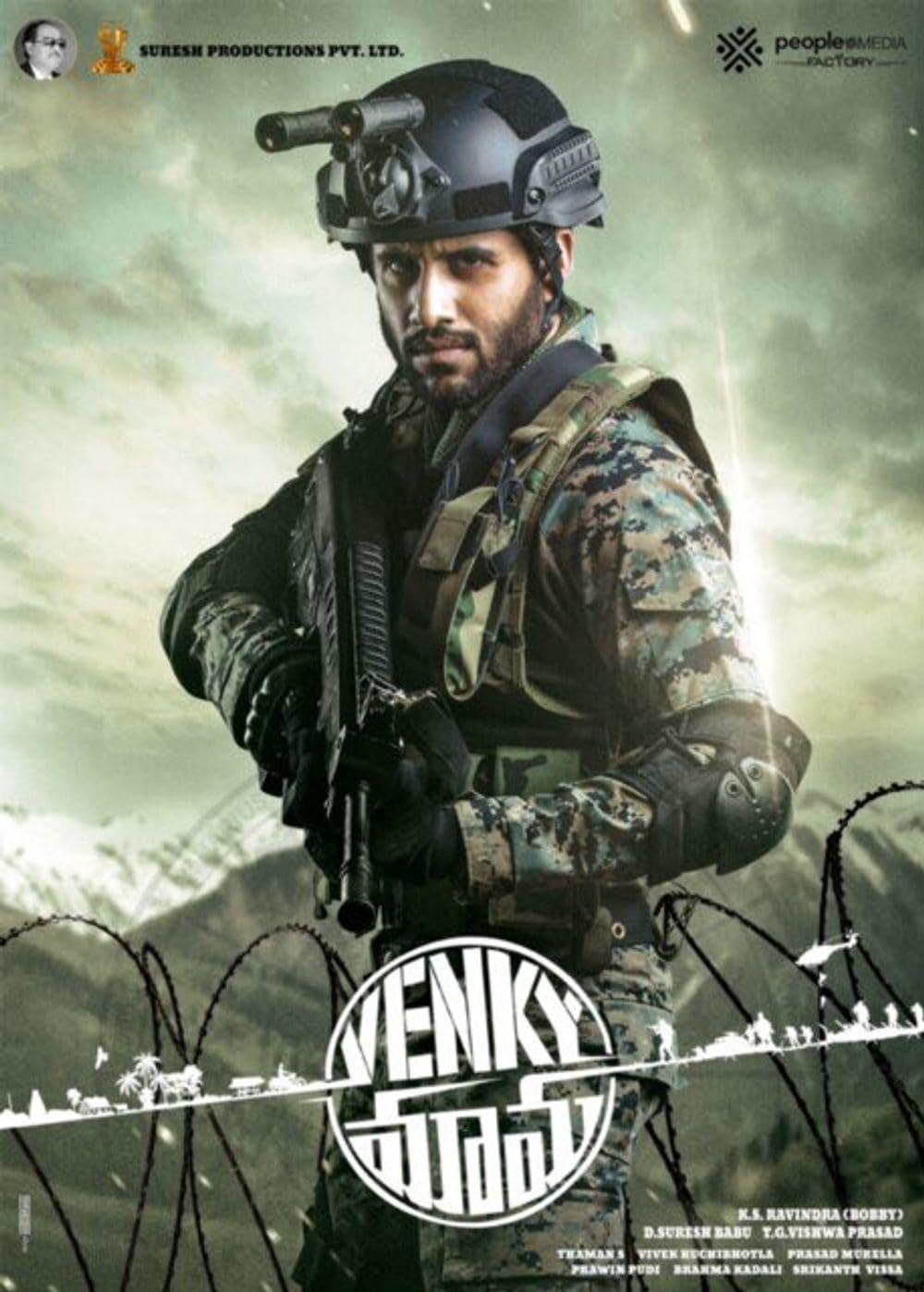 Venky Mama 2021 Hindi Dubbed 720p UNCUT WEB-DL AAC 950MB Download