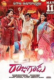 Raju Gadu Poster