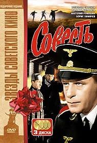 Sovest (1974)