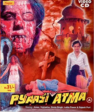 Lalita Pawar Pyaasi Atma Movie