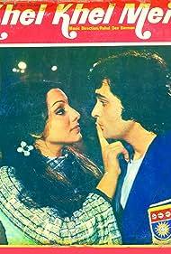 Rishi Kapoor and Neetu Singh in Khel Khel Mein (1975)
