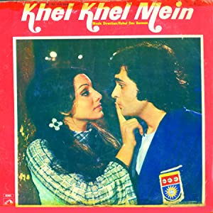 Rakesh Roshan Khel Khel Mein Movie