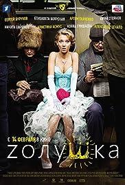 Z'olushka Poster