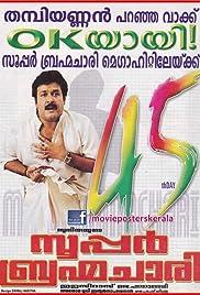 Mr. Brahmachari Poster