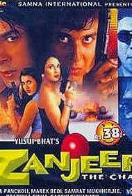 Zanjeer (1998)