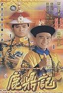 Sun diu hap lui (TV Series 1983– ) - IMDb