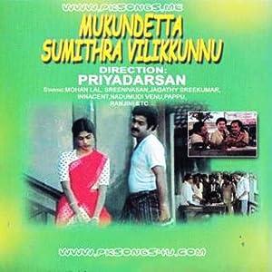 Where to stream Mukunthetta Sumitra Vilikkunnu