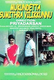 Mukunthetta Sumitra Vilikkunnu Poster